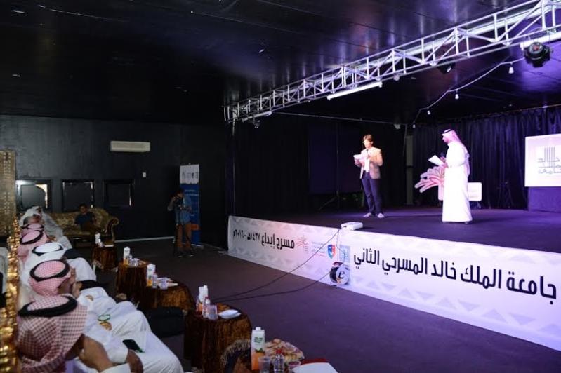 انطلاق فعاليات مهرجان المسرح الثاني بجامعة الملك خالد6