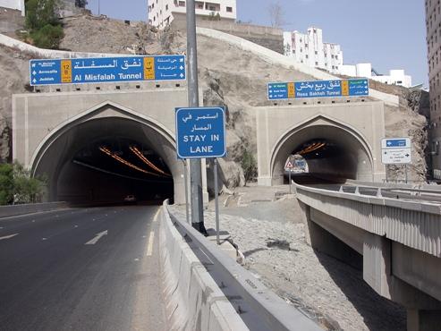 انفاق وجسور (1)