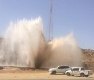 انفجار انبوب تحلية بـخميس مشيط