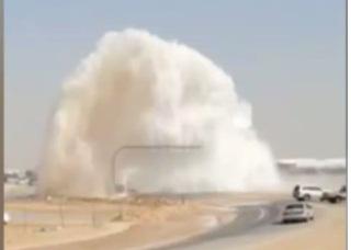 انفجار تحلية