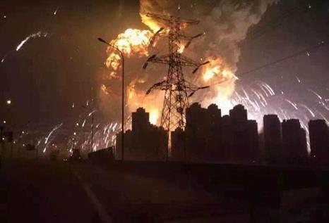 انفجار-شمال-الصين