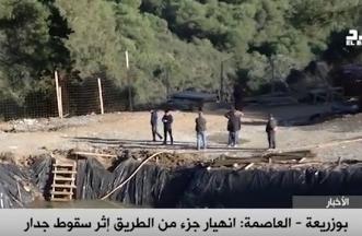 انهيار ارضي رهيب في الجزائر