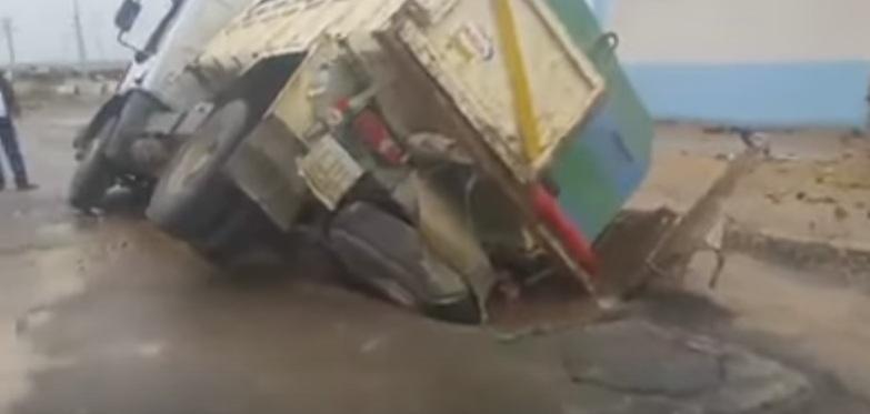 انهيار ارضي وانقلاب في المغرب جراء الامطار