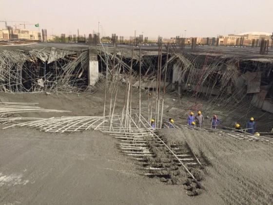 انهيار-مبنى-داخل-جامعة-القصيم