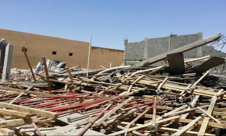 انهيار-مبنى-مدرسة-تحت-الانشاء-بحائل