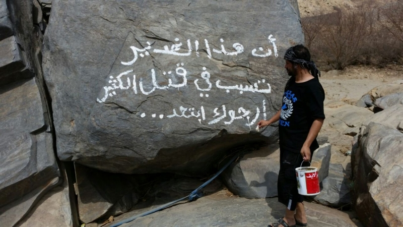 اهالي-المحظر-بوادي-العرج (4)