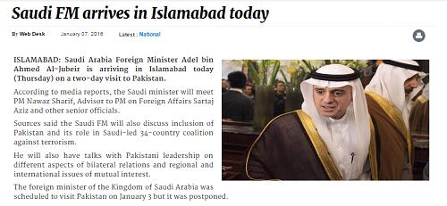 اهتمام-باكستاني-بزيارة-عاد-الجبير (2)