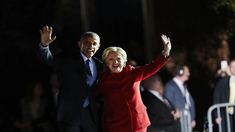 اوباما وكلينتون