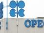 شعار منظمة اوبك