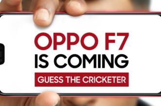 أوبو تحدد موعد إطلاق هاتفها الجديد F7 - المواطن
