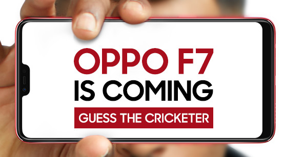 أوبو تحدد موعد إطلاق هاتفها الجديد F7