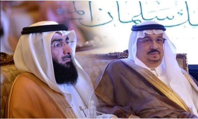 اوقاف-الراجحي-تدعم-تحفيظ-الرياض
