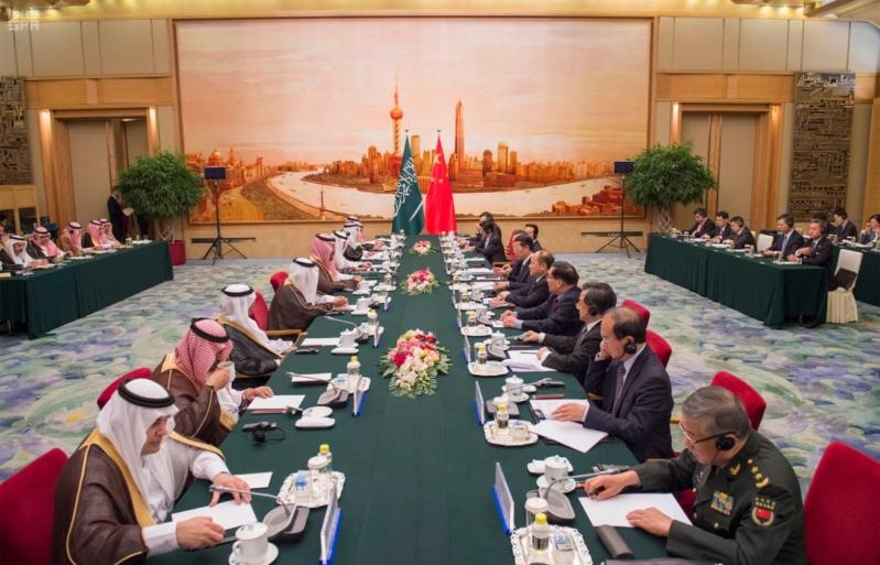 اول اجتماع للجنة السعودية الصينية (3)