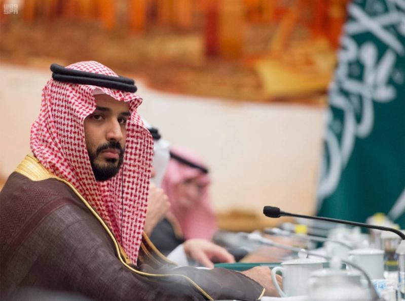 اول اجتماع للجنة السعودية الصينية (5)