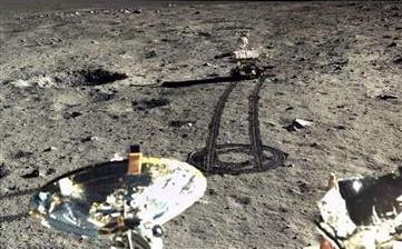اول صور عالية الدقة لسطح القمر
