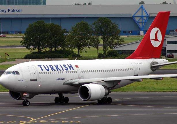 اول طائرة تركية تصل موسكو بعد الانقلاب