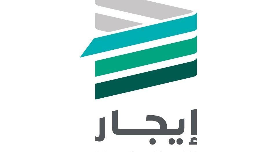 إعفاء العقود السكنية من رسوم التسجيل في إيجار حتى نهاية 2018