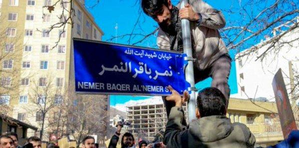 ايران-تقوم-بتسمية-احد-شوارعها-باسم-نمر-النمر