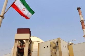 """ألمانيا """"تحذر"""" إيران من انتهاك الاتفاق النووي - المواطن"""