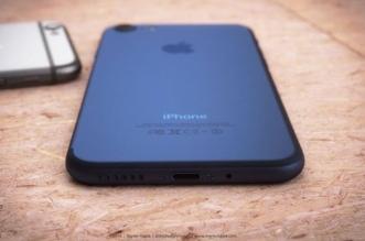 بالصور .. أبل تطلق آيفون 7 لأول مرة باللون الأزرق الثلاثاء - المواطن