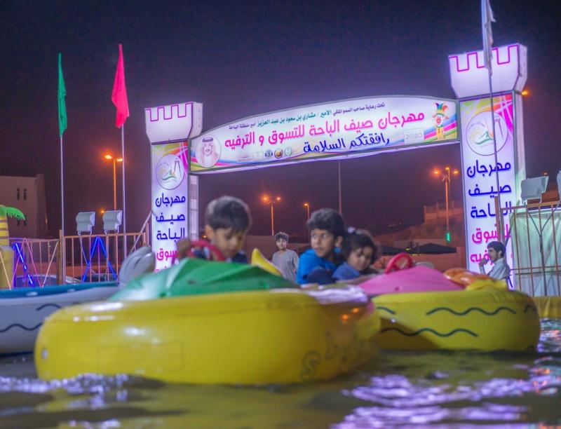 باحة الكادي مصيف بلادي (268683271) 