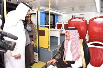 """بالصور.. أمير الباحة يدشن مُبادرة """"الباص السياحيّ"""" - المواطن"""