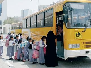 باص مدرسة بنات