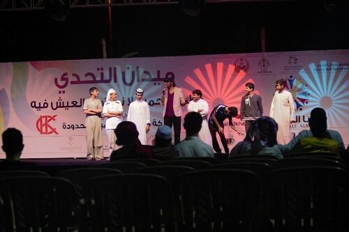 بالصور# استعراض بحري وفعاليات شبابية في سابع ليالي كلنا الخفجي (10)