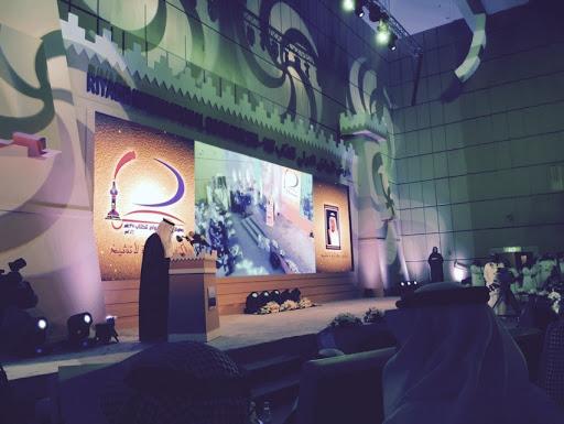 بالصور .. وزير الاعلام يفتتح #معرض_الرياض_الدولي_للكتاب 1