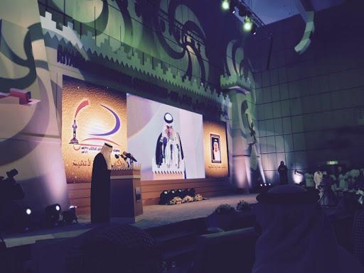 بالصور .. وزير الاعلام يفتتح #معرض_الرياض_الدولي_للكتاب 3