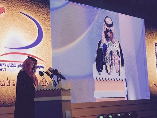 بالصور .. وزير الاعلام يفتتح #معرض_الرياض_الدولي_للكتاب 4