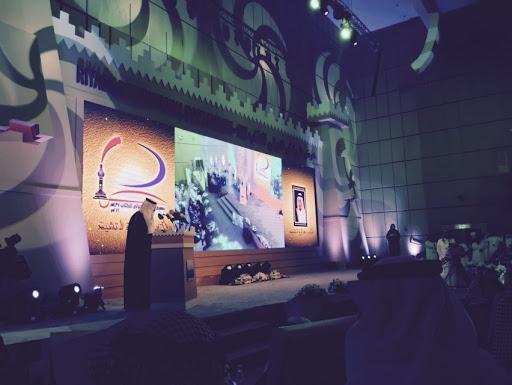 بالصور .. وزير الاعلام يفتتح #معرض_الرياض_الدولي_للكتاب