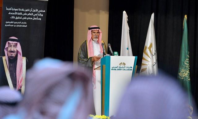 بالصور.. أمير الرياض يُخرج طلاب كليات الشرق العربي (2)