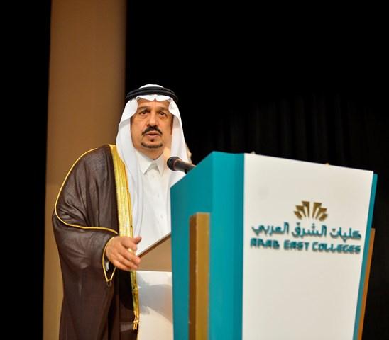 بالصور.. أمير الرياض يُخرج طلاب كليات الشرق العربي (3)