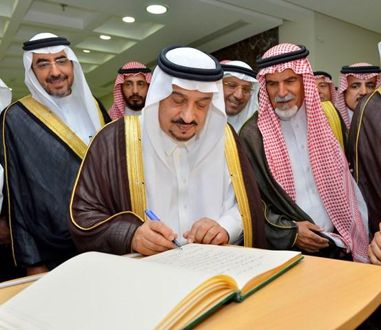 بالصور.. أمير الرياض يُخرج طلاب كليات الشرق العربي (7)
