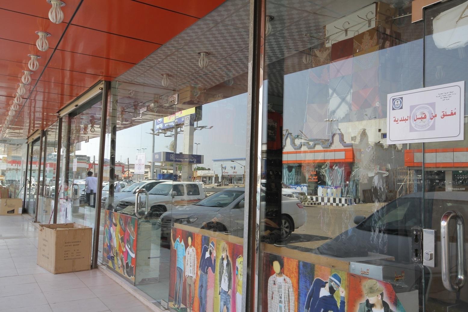 بالصور.. بلدية #القوز تُغلق 60 محلاً تجارياً مخالفاً (1)