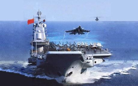 بحر الصين الجنوبي بكين