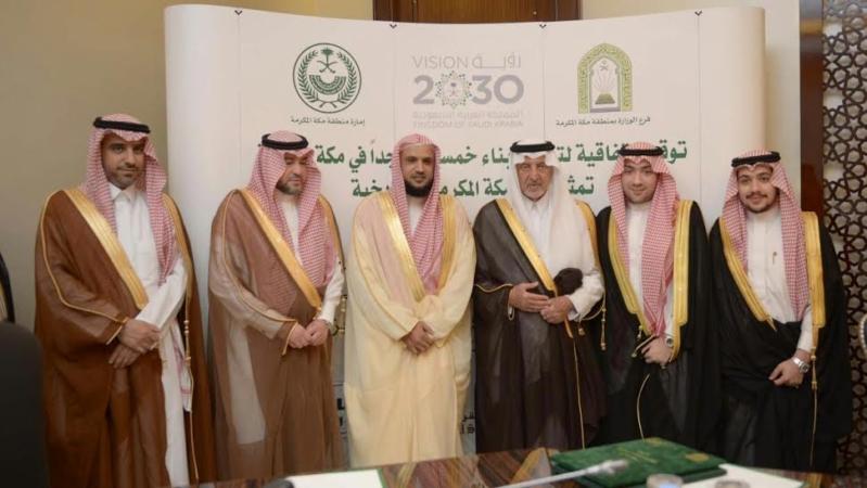 بحضور الفيصل .. توقيع اتفاقية لتسويق بناء 50 مسجداً بالهوية المكية (1) 