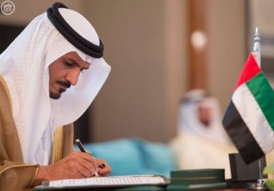 بحضور الملك وولي عهد أبو ظبي توقعان محضر انشاء مجلس التنسيق السعودي7