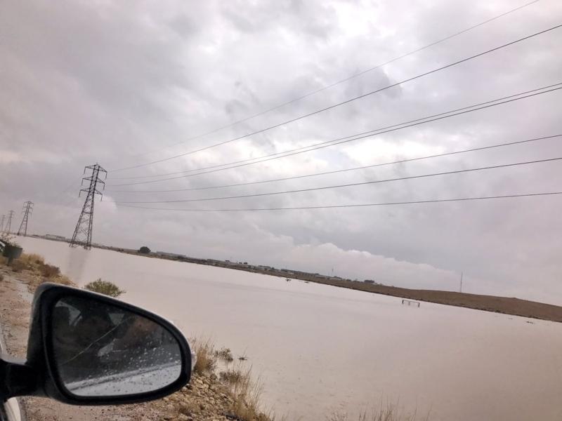 بحيرة مطار الريض