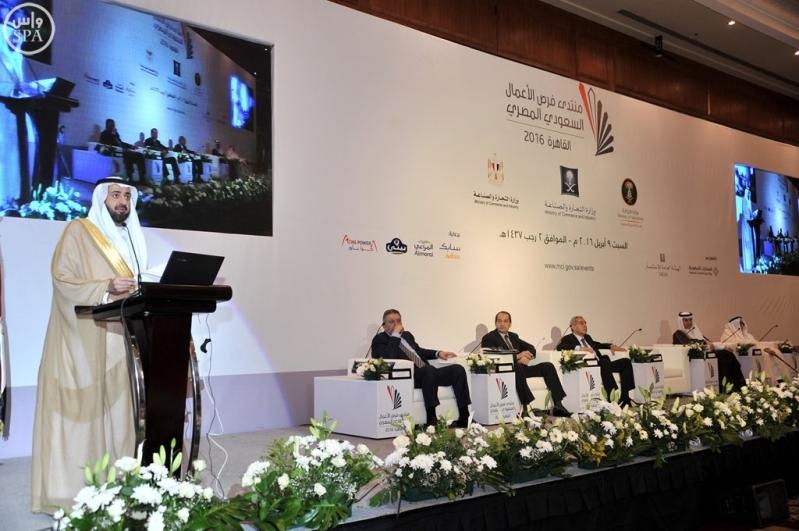 بدء أعمال منتدى فرص الأعمال السعودي المصري بالقاهرة الربيعة