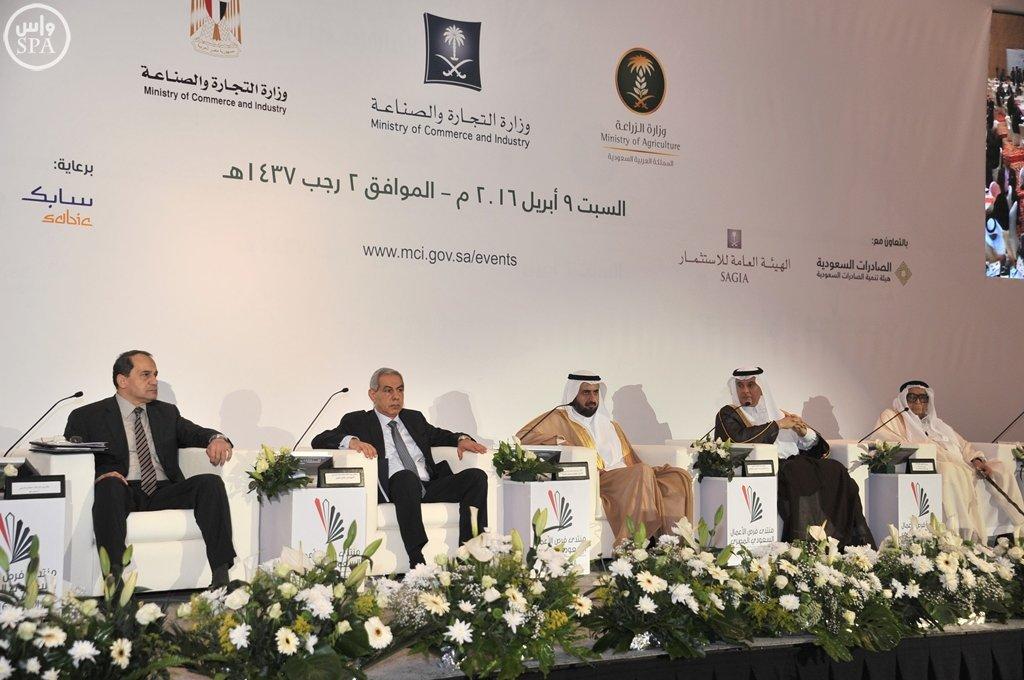 بدء أعمال منتدى فرص الأعمال السعودي المصري بالقاهرة (8)