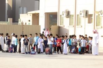 بالصور.. أكثر من مليون طالب وطالبة يستقبلون عامهم الدراسيّ في الرياض - المواطن