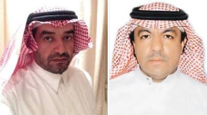 عبدالله العريفج وخالد الأشاعرة