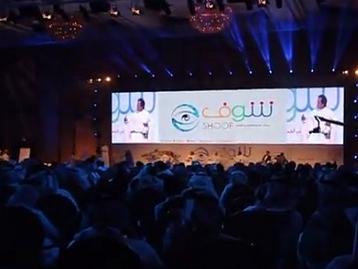 """بالفيديو.. """"المواطن"""" تلتقي نجوم الإعلام الجديد في """"شوف"""" - المواطن"""