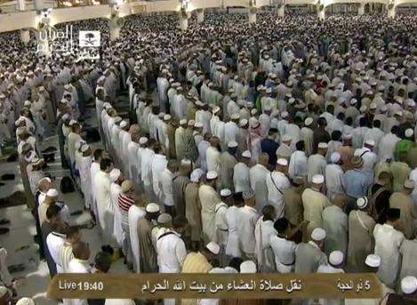 بالفيديو.. الشيخ بندر بليلة يؤم المصلين في عشاء المسجد الحرام