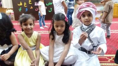 برامج جامع عبد اللطيف جميل لتحفيظ القرآن الكريم بجدة القسم النسائي (29994890) 