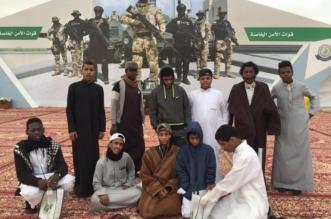 بالصور.. برامج وأنشطة لأيتام تربية الرياض خلال الإجازة الفصلية - المواطن