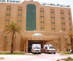 برج الدمّام الطبي