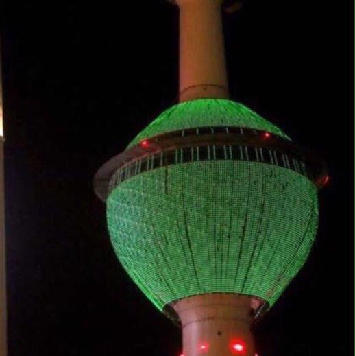 برج الكويت